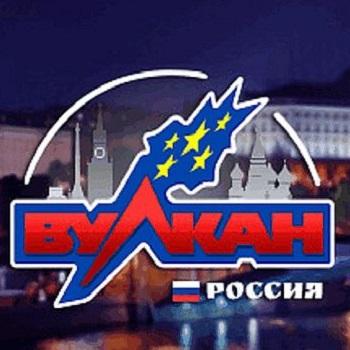 Бонусные предложения в казино Вулкан Россия и шикарная коллекция слотов
