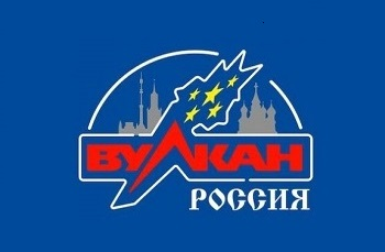 Интернет казино Вулкан Россия - самый особенный азартный клуб
